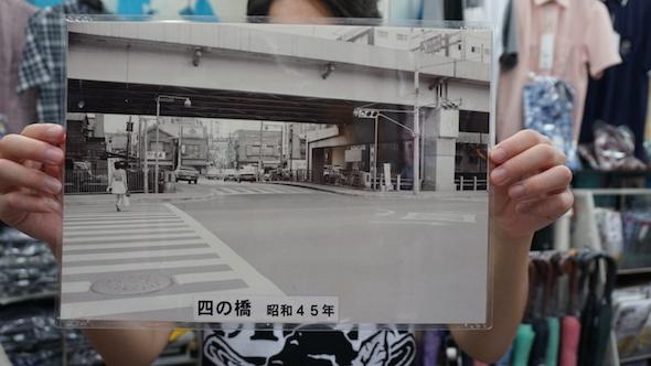 白金新聞#009写真017