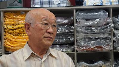 第二回 白金今昔物語  白金商店会会長