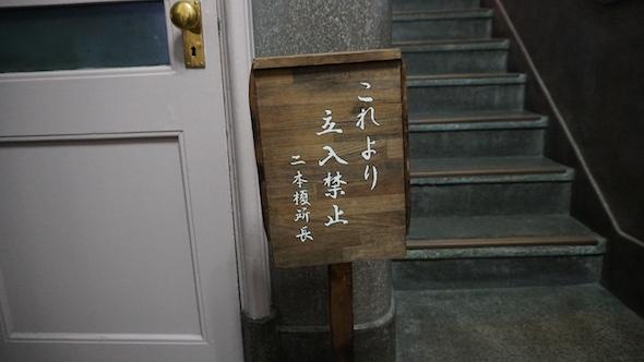白金新聞#013写真050