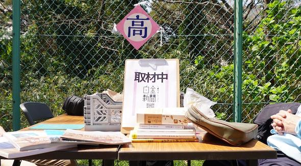 白金新聞#023お花見写真024