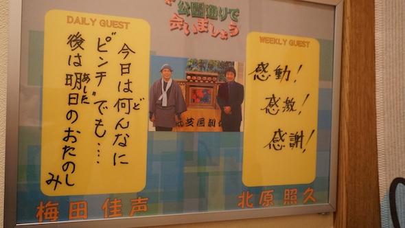 白金新聞#024加藤誠さん写真044