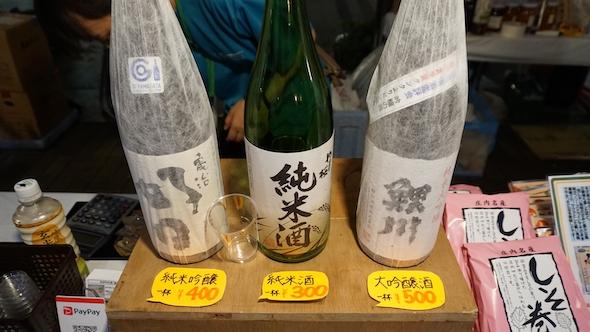 白金新聞#025天の川夏祭り2019写真017